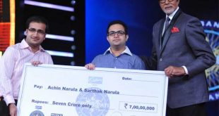 Aircel Lottery Winners 2017
