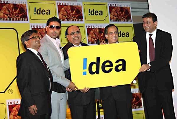 Idea Lottery Winner 2020
