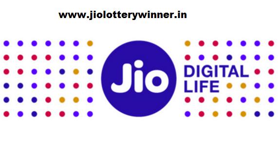 Jio 35 Lakh Lottery