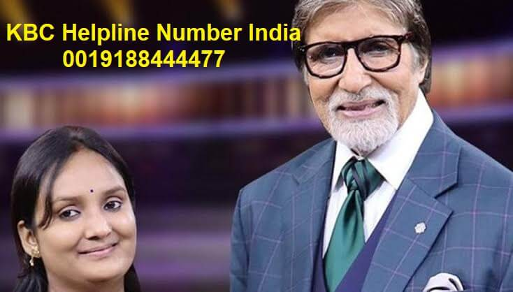 kbc helpline number india