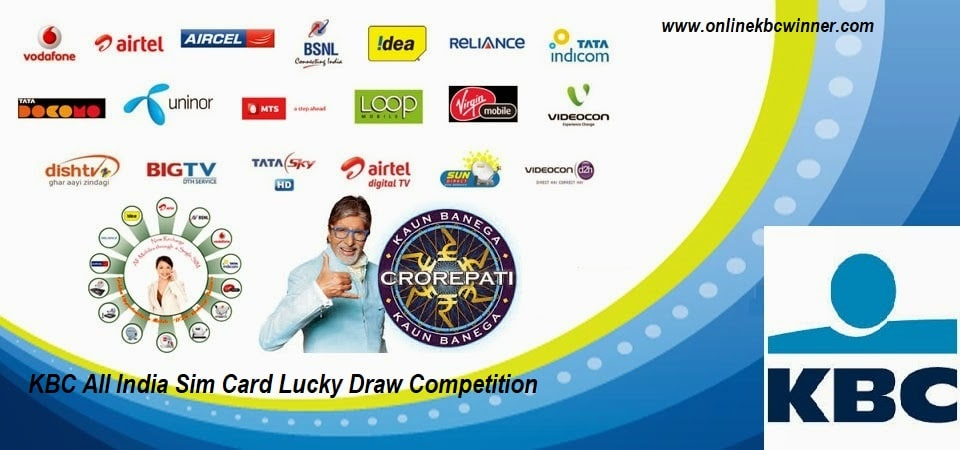 All India Sim Card Lucky Draw Competition KBC