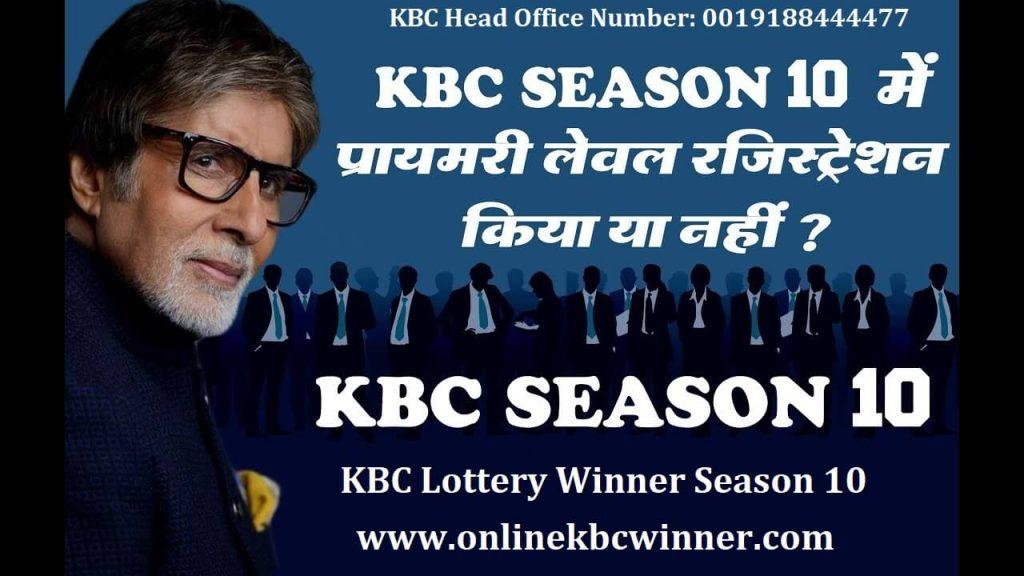 KBC Lottery Winner Season 10 2019